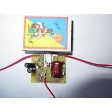 Умный сенсорный регулятор освещения (димер) 220В