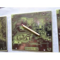 Металлоискатель Крот 2/3-XM, плата для сборки