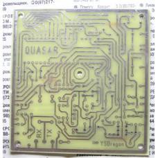 Металлоискатель Квазар АВР, Quasar AVR, плата для сборки